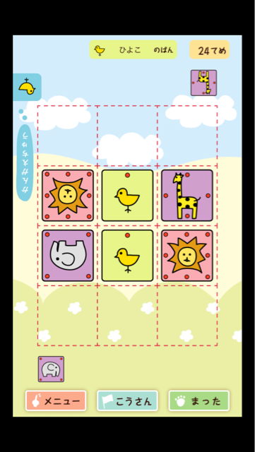 f:id:at251:20140404214252j:plain