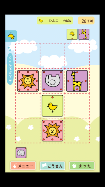 f:id:at251:20140404214327j:plain