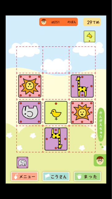 f:id:at251:20140404214738j:plain