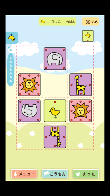 f:id:at251:20140404215010j:plain