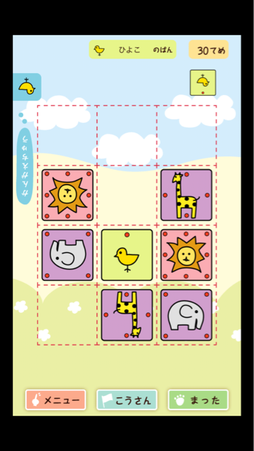 f:id:at251:20140404215330j:plain