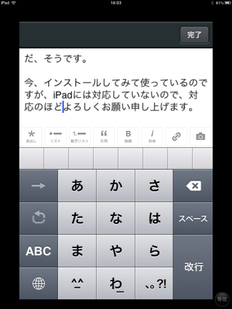 f:id:at_yasu:20121217180412j:plain