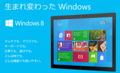 Windows 8.1 Professional 64bit [ダウンロード版](kingbestsoft.com)