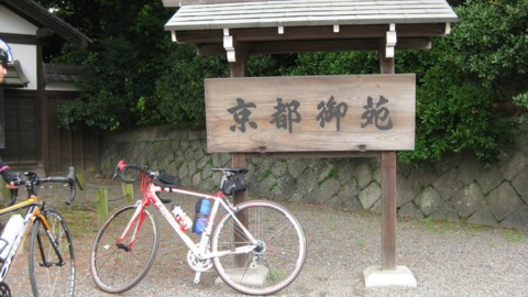 f:id:bicycle-miji:20130714225012j:plain