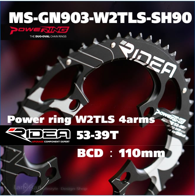 リデア RIDEA チェーンリング MS-GN903-W2TLS-SH90 Power Ring W2TLS 4arms