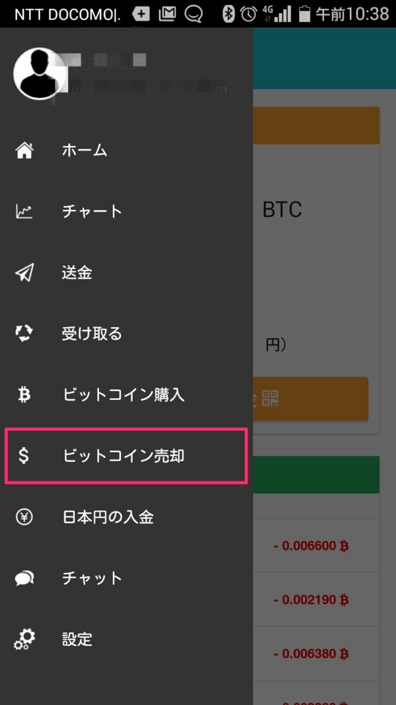 f:id:bitcoin_picks:20150703104428j:plain