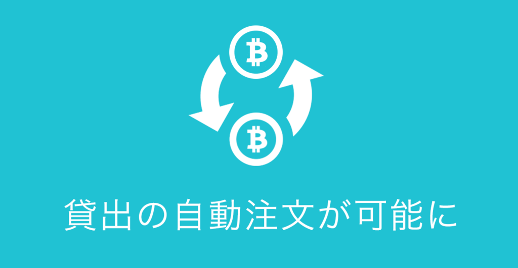 f:id:bitcoin_picks:20150721102635p:plain