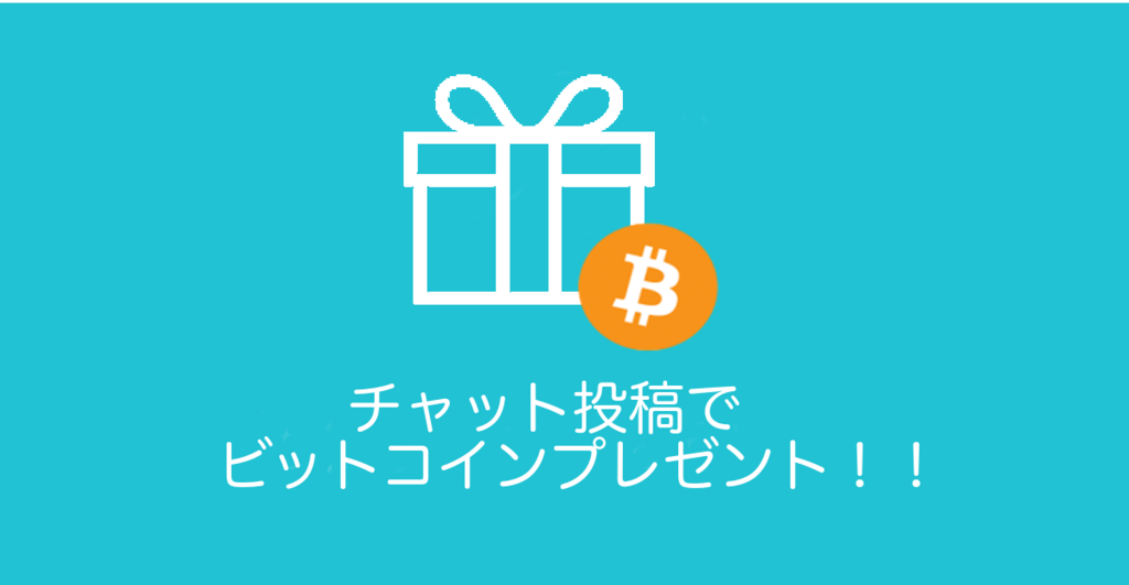 f:id:bitcoin_picks:20160218173633p:plain