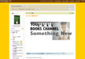 [BLOG][NEW][books_channel][Yahoo!Auctions!!]