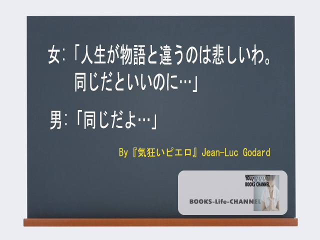 f:id:books_channel:20111030001243j:plain