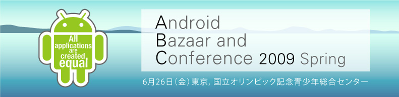 http://www.android-group.jp/index.php?%A5%A4%A5%D9%A5%F3%A5%C8%2FAndroid%20Bazaar%20and%20Conference%202009%20Spring