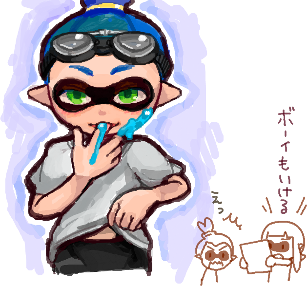 by ヴチィ 2015/05/22 7:28:37 from web ...