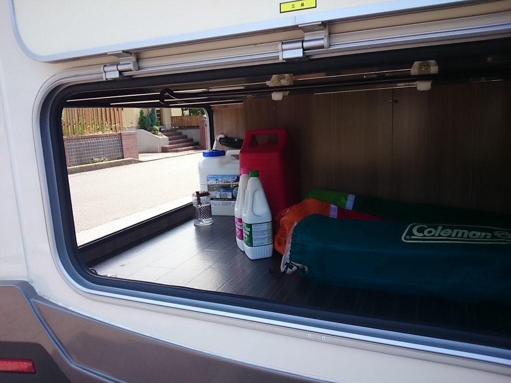 f:id:camping-car:20150922215049j:plain