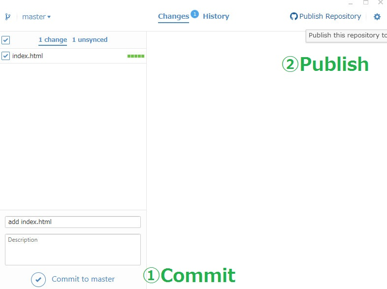 GitHub for Windows でのcommit and publishの画像