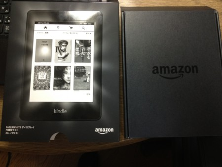 kindle package