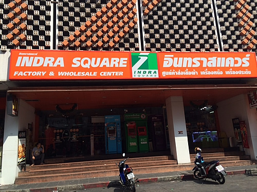 INDRA SQUARE