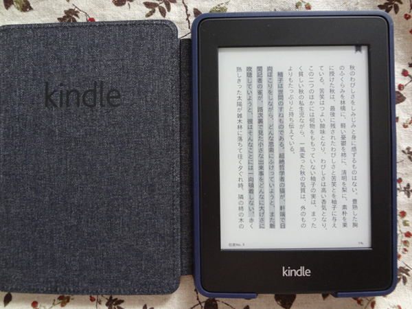 Kindle Paperwhite レザーカバー