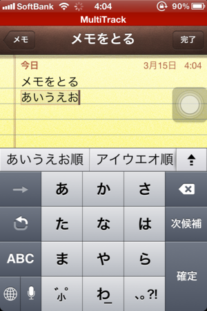 f:id:coldplayer:20120315040909p:image