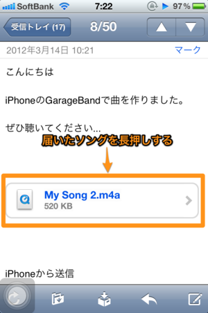 f:id:coldplayer:20120315073055p:image