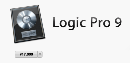 Logic Pro - Apple