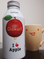 Gokuri Apple