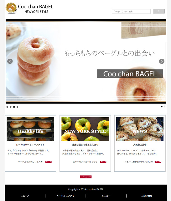 http://homepage3.nifty.com/coosdining/