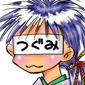 f:id:cybermanga:20110119150335j:plain