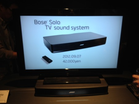 BOSE solo TV sound system 設置例