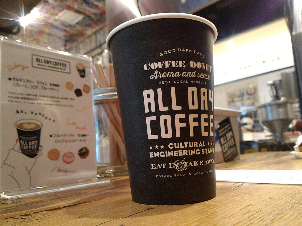 ALL DAY COFFEEのコーヒーカップ