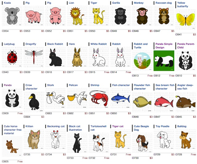 Animal Clipart Pictures