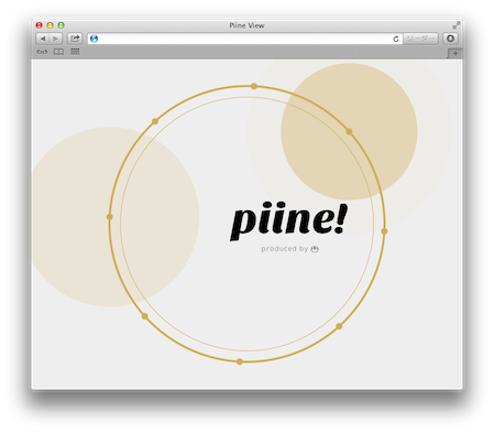 Screenshot of piine