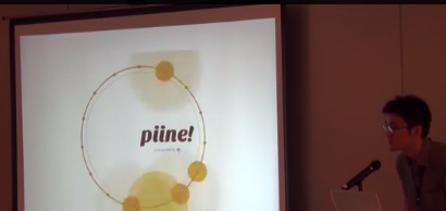 piine demo movie