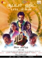 https://www.behance.net/gallery/48957603/Watch-Rum-2017-Tamil-Online-Free-Full-Movie