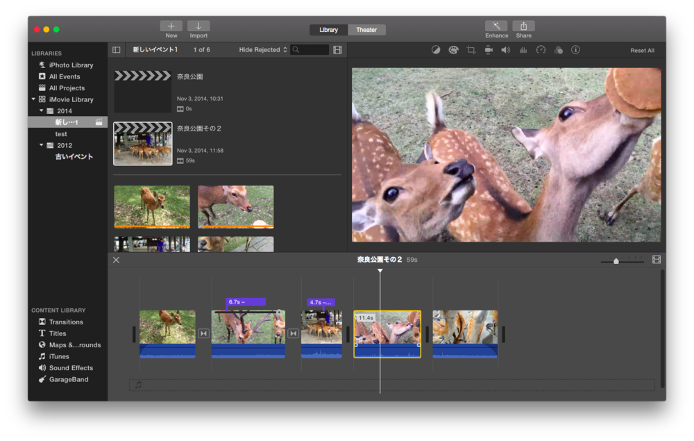 how to finish a movie in imovie