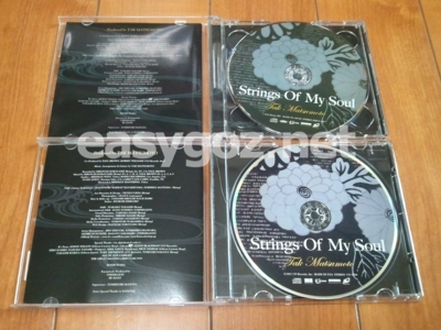 Strings Of My Soul」輸入盤 買...