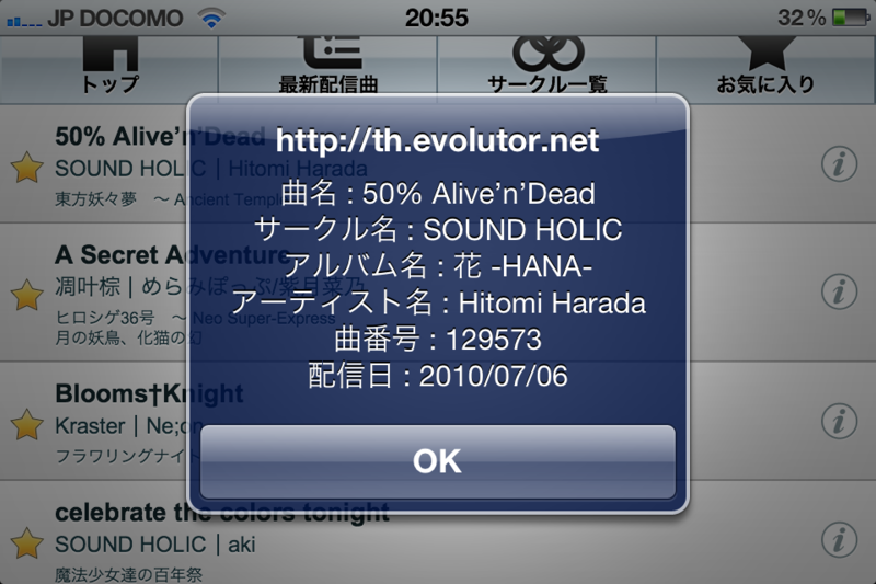 f:id:evolutor:20131203191531p:plain