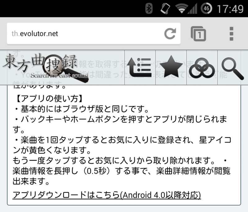 f:id:evolutor:20131227180000j:plain
