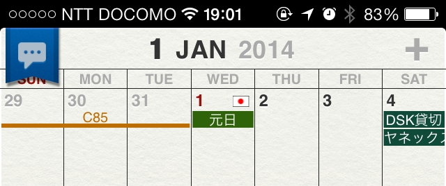 f:id:evolutor:20140120190553j:plain