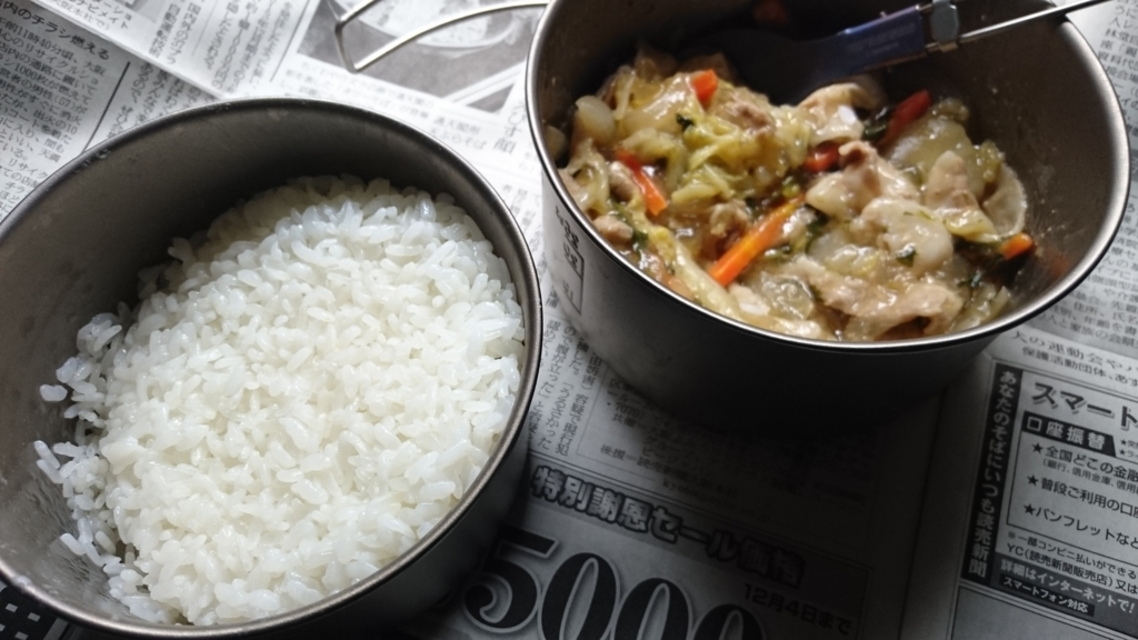 f:id:eyezonly:20151128155700j:plain