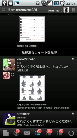 f:id:fake_fake:20121225223052p:plain