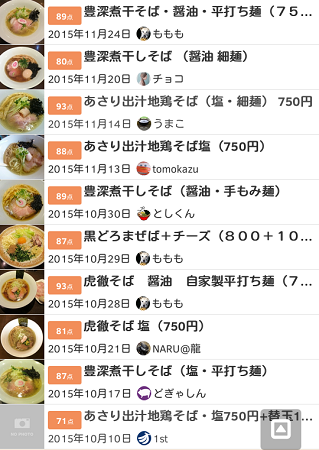 f:id:first-1st:20160419232648p:plain