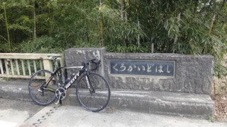 f:id:fishsword:20150322160733j:plain