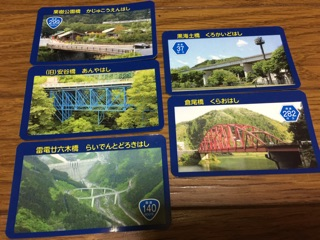 f:id:fishsword:20150322160756j:plain
