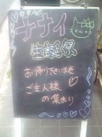 f:id:frog377:20110320221457j:image:right