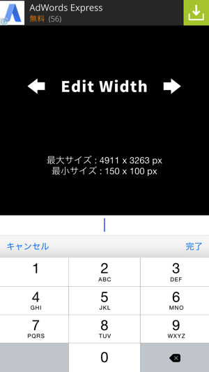 f:id:gadgerepo:20151113200001p:plain