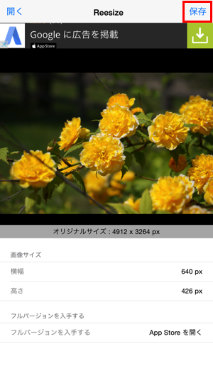 f:id:gadgerepo:20151113200028p:plain