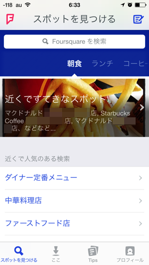 f:id:gadgerepo:20151119153401p:plain