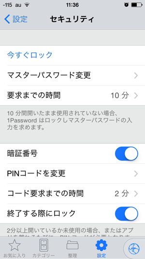 f:id:gadgerepo:20151119234203p:plain