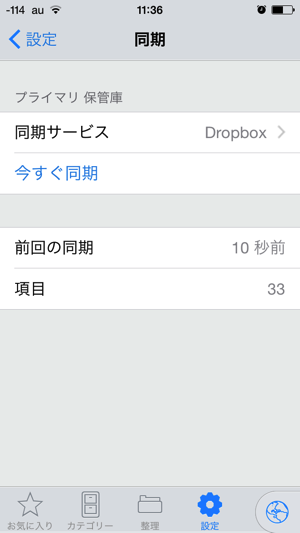 f:id:gadgerepo:20151119234231p:plain