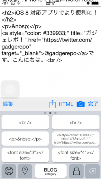 f:id:gadgerepo:20151130234634p:plain